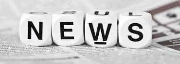 news Изменения и уточнения в конкурс по проведению аукционов.