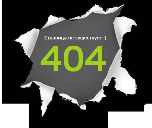 52 Yota-Nikaragya