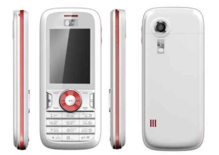 MTS_733-white МТС  подарок к Новому году-  733-3G.