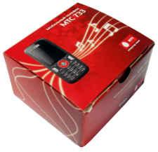 MTS_733 МТС  подарок к Новому году-  733-3G.