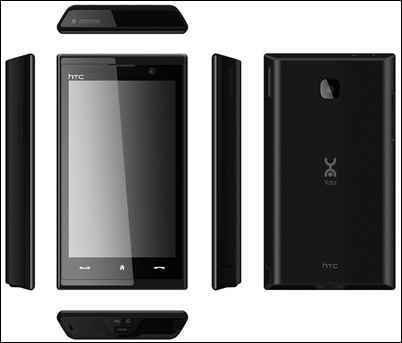 HTC-MAX-4G HTC MAX 4G