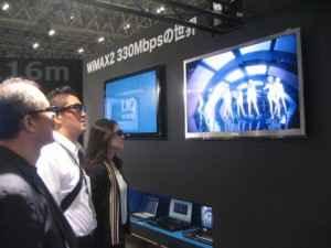 Wimax-330mdps Samsung показал Wimax 2