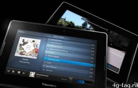 RIM_BlackBerry_PlayBook Десять лучших планшетов. Top-10 tablets