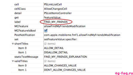 iOS-4.3-beta1 Знакомство с Apple  iOS 4.3