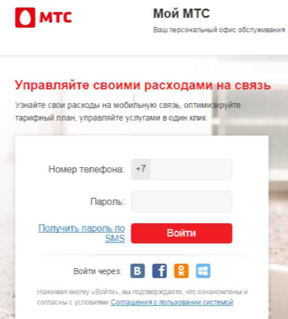 mts_registers