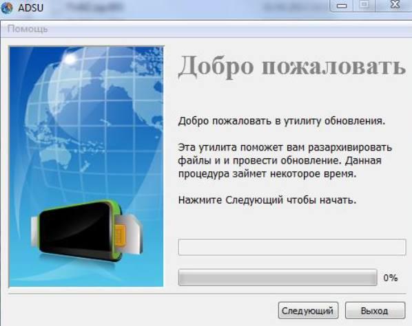 3102113 Правильное обновление роутера МТС (411D) с помощью ADSU