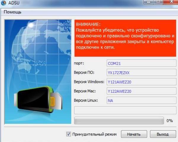4102128 Правильное обновление роутера МТС (411D) с помощью ADSU