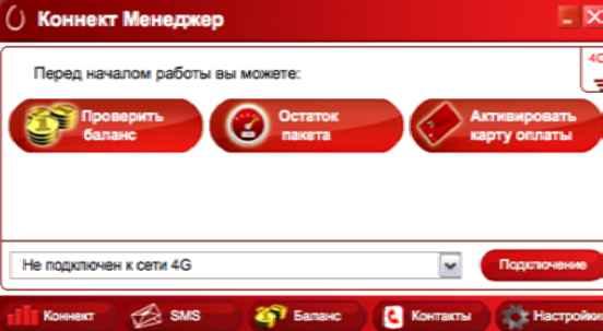 как на мтс взять деньги в долг в украине на телефон срочно займ онлайн 3000 на карту