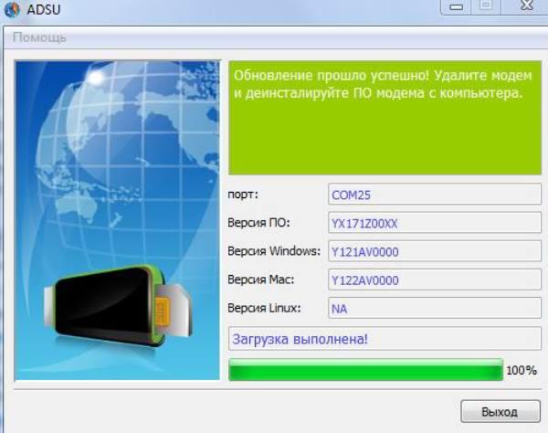 5102145 Правильное обновление роутера МТС (411D) с помощью ADSU
