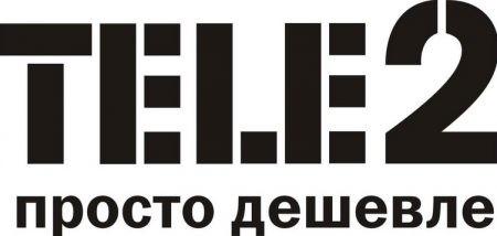 tele2logo-450x214 Бесплатный  безлимит на 4G