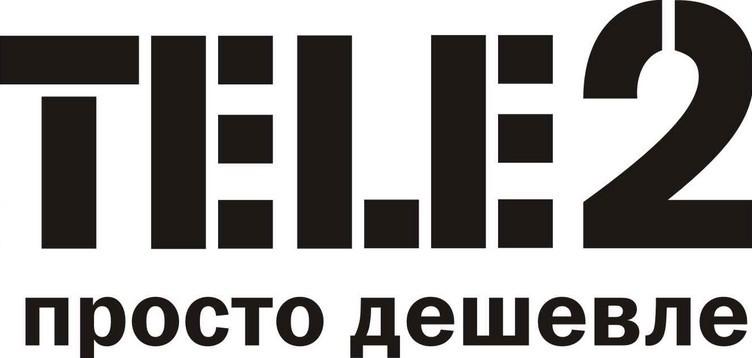 """tele2logo """"Беспредельно Чёрный"""" - Tele2 вводит новый тариф"""