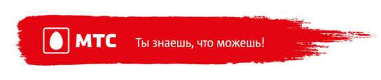 МТС и Beeline объединили частоты в Черповце