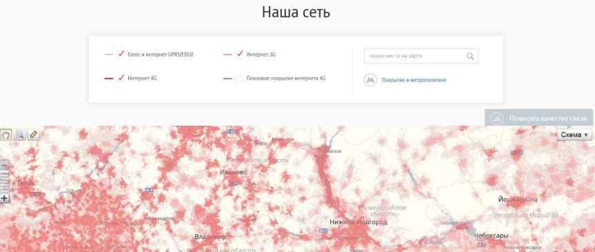 mts_official_zone_maps МТС вложит 10 млрд. руб. в обновление сети ЦФО