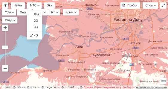 zone_4G_Azov Оренбург
