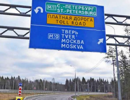 "autom11-450x348 Автотрасса М11 ""Москва-Санкт-Петербург"" активно строит 4G"