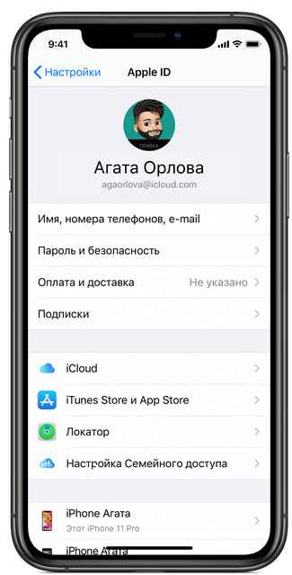 2021-02-14_135053 Как платить за услуги Apple со счёта Теле2