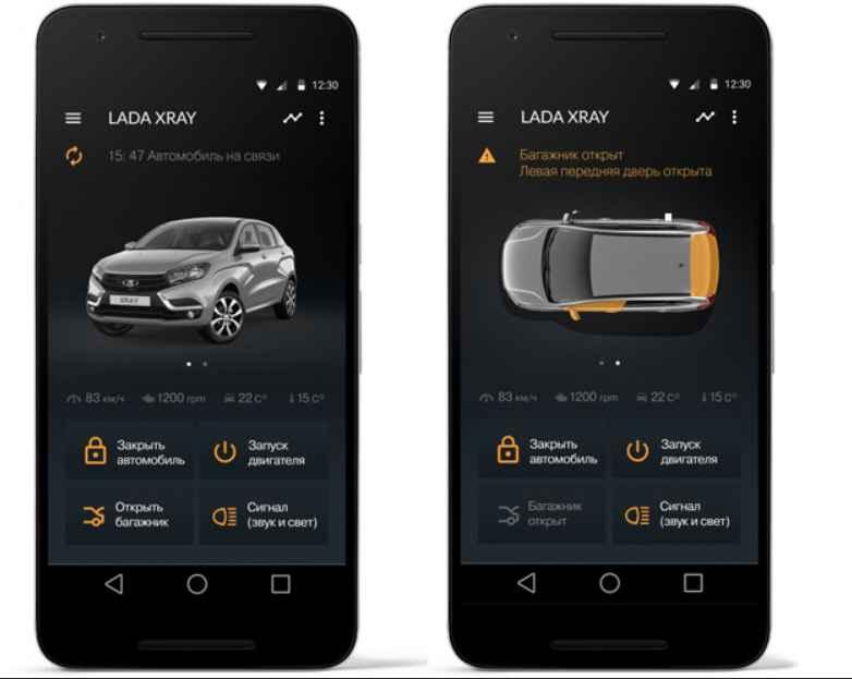 lada_connect Lada Connect будет управлять Грантой через смартфон